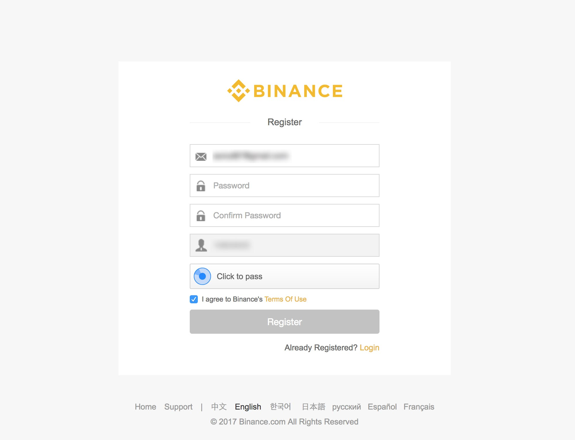 fill in binance sign up form