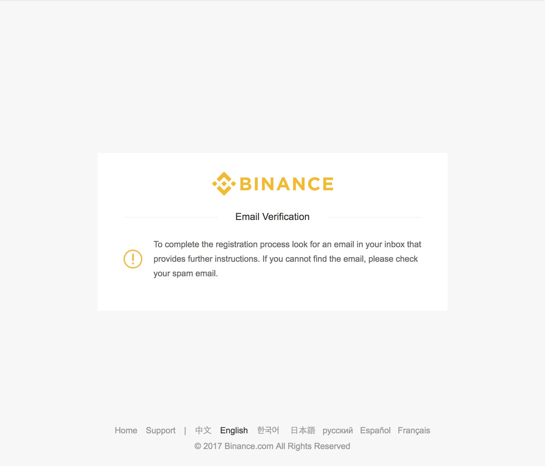Verify your email with binance